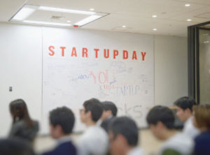 Client Startup